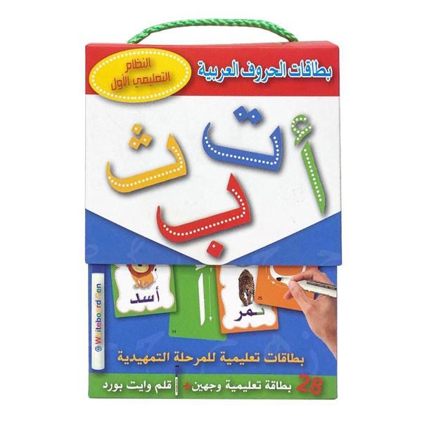 البطاقات التعليمية لتعلم الحروف العربية