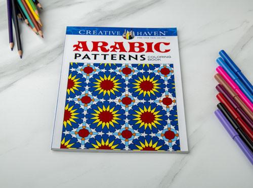 دفتر تلوين- الأنماط العربية