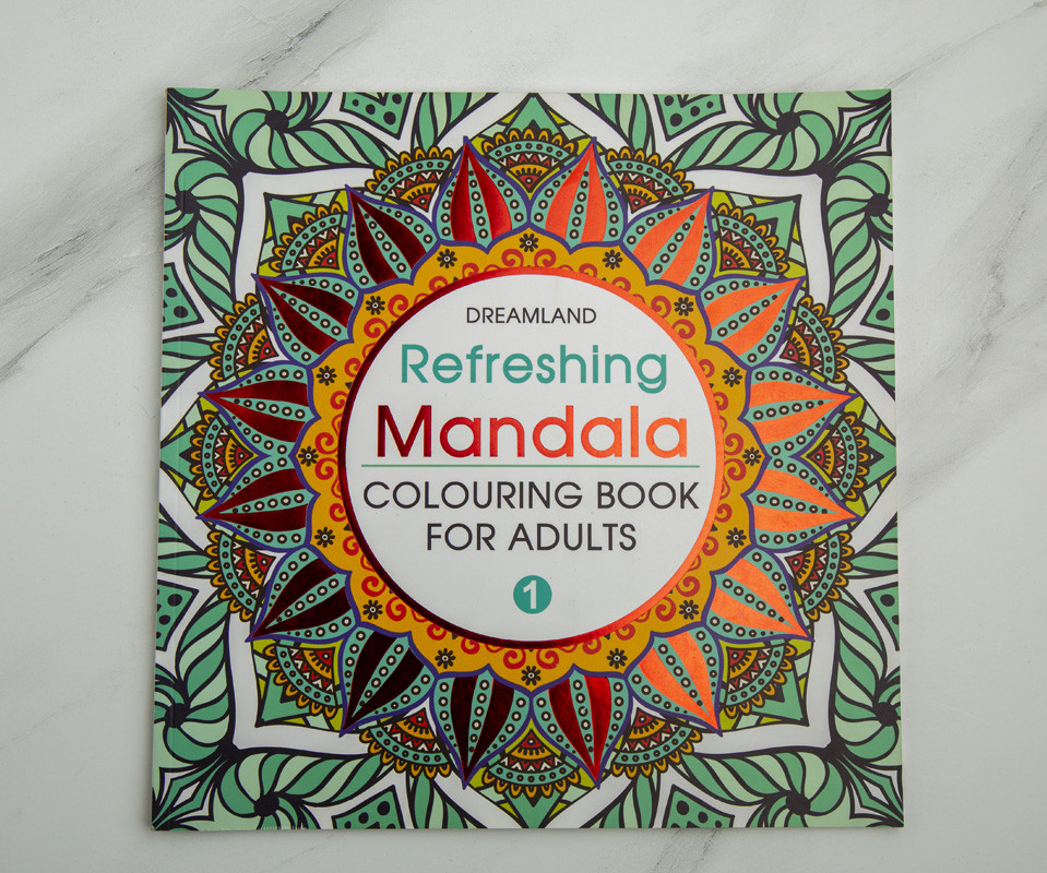 ماندالا - دفتر تلوين للكبار رقم 1