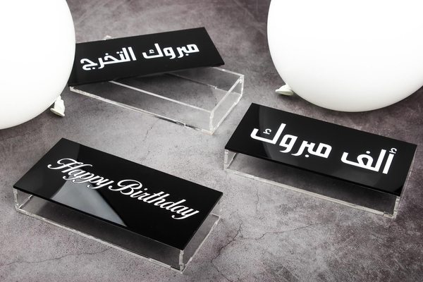 ACRYLIC BOXES FOR CASH